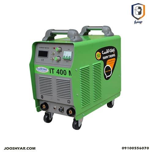 دستگاه جوش اينورتر الكترود IT400M