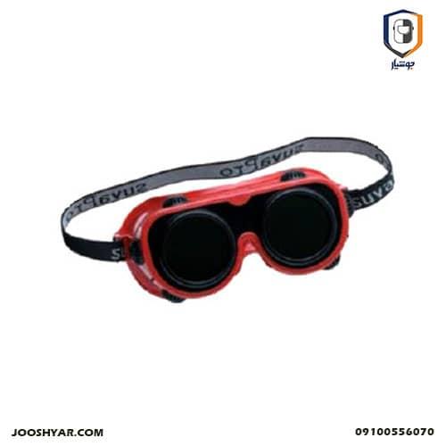 عینک جوشکاری گلور سوئیس
