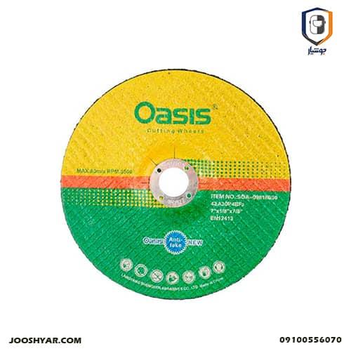 صفحه برش آهن اوسیس (OASIS)