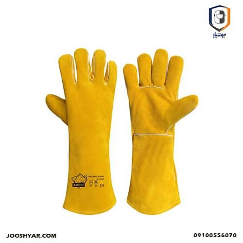 دستکش جوشکاری هوبارت زرد (1)